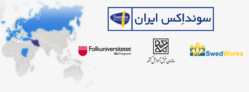 Swedworks International får tillstånd av Folkuniversitetet/Swedex att ordna tester i Iran