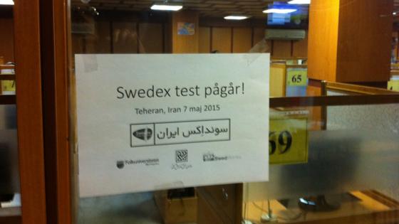 7 maj 2015 – Swedex test genomfördes för första gången i Iran