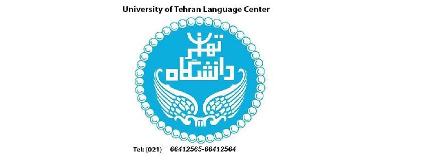 Tehran University Language School