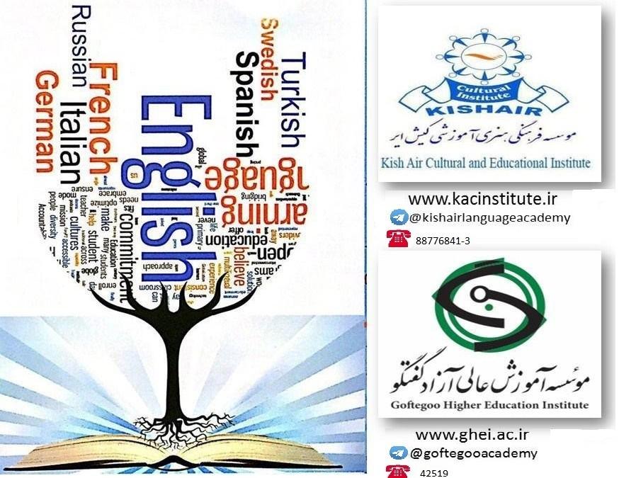 Vi välkomnar Goftego språkskolan i vårt nätverk